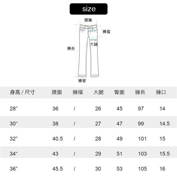 合身褲 韓系修身剪裁高彈小腳褲 休閒褲 現貨+預購 【S08K4205】