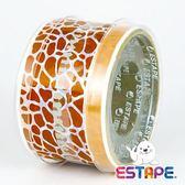【ESTAPE】易撕貼 抽取式 OPP 裝飾封貼膠帶 (長頸鹿紋)