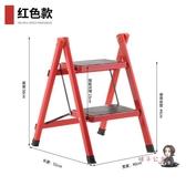 伸縮梯家用小折疊梯凳二步梯TIZI 加厚鐵鋼管踏板凳高人字梯子T 4 色