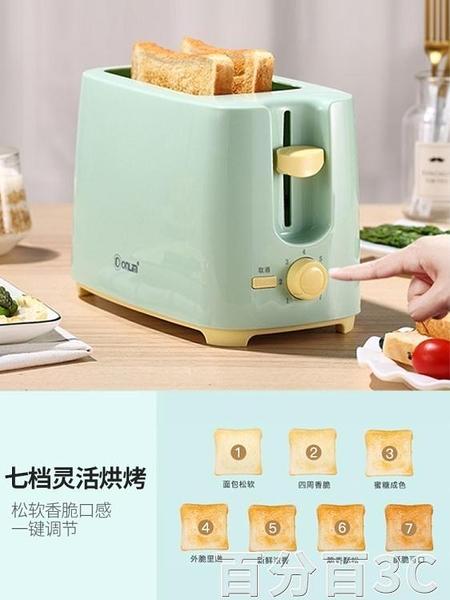 麵包機 東菱TA-8600家用早餐吐司機烤麵包機全自動多士爐烤麵包片土司機 WJ百分百