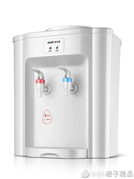 奧克斯台式飲水機小型家用制冷迷你宿舍學生桌面冰溫熱立式冷熱   (橙子精品)