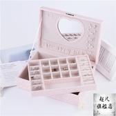 珠寶盒 首飾盒公主歐式韓國帶鎖手飾品簡約耳釘耳環項鍊首飾收納盒大容量 5色-預熱雙11