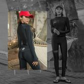 潛水服女分體顯瘦防曬水母服浮潛服沖浪服長袖長褲套裝速乾游泳衣 小宅女