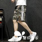 ins超火的迷彩短褲男夏季韓版潮流寬松五分褲薄青少年學生運動褲