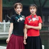 中國風刺繡上衣 原創民族風服裝 文藝復古盤扣繡花短袖上衣T恤