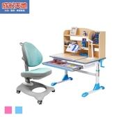 【結賬再折】兒童書桌 兒童書桌椅 成長書桌 兒童學習桌椅 可升降成長書桌椅 ME359+AU616
