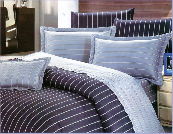 標準雙人5*6.2尺-台灣製造精品 POLO-8057 精梳棉五件式床罩組