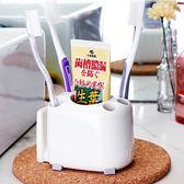 創意牙膏盒衛生間洗漱收納盒漱口杯置物架牙刷收納架 可可鞋櫃
