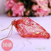 結婚糖盒中式喜糖袋紗袋結婚慶用品創意糖果包裝禮盒喜糖盒子  9號潮人館
