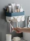 壁掛式牙刷置物架刷牙杯套裝免打孔衛生間漱口杯牙缸收納架 快速出貨