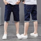 童裝男童短褲薄2018新款中大童七分褲
