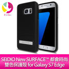 SEIDIO New SURFACE™ 都會時尚雙色保護殼 for Galaxy S7 Edge