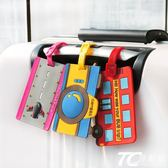 行李吊牌 創意行李牌旅行箱吊牌拉桿箱硅膠飛機牌掛件托運牌卡套標簽牌可愛  TC原創館
