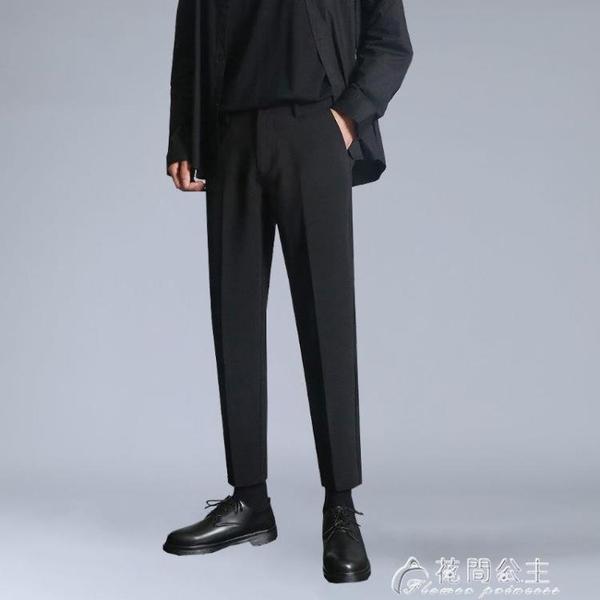 西裝褲春季新款小西褲男韓版潮流修身小腳休閒長褲子男士直筒寬鬆西裝 快速出貨