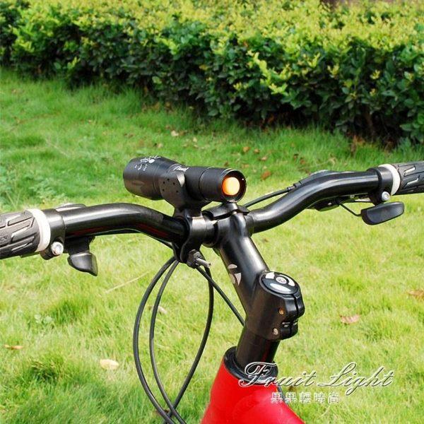 騎行燈 探露夜騎t6自行車燈前燈可充電強光手電筒遠射山地車騎行裝備配件 果果輕時尚