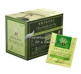 多酚橄欖茶(原橄欖多酚保健茶)---新竹縣寶山鄉農會(100%新鮮綠橄欖果實、橄欖葉研製,無咖啡因)