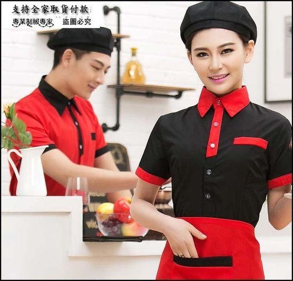 小熊居家速食店男女工作服夏裝 漢堡蛋糕西餅店服務員短袖男女工作服特價