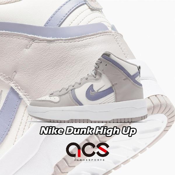 Nike 休閒鞋 Wmns Dunk High Up 灰 紫 女鞋 高筒 運動鞋 小勾勾 厚底 【ACS】 DH3718-101