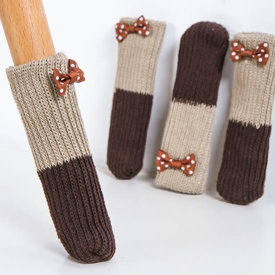 針織加厚桌椅腳套(4入) 實木地板 保護墊 椅腳套 靜音 椅子 凳子 桌腳墊 【Y52】♚MY COLOR♚