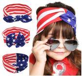 [24hr-快速出貨]  兒童 髮帶 美國國旗 蝴蝶結 交叉 兔耳朵 寶寶 配飾 髮飾