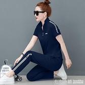 休閒套裝~ 休閒套裝女2021夏季新款韓版寬鬆短袖時尚立領運動服夏天兩件套潮