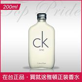 Calvin Klein CK One 中性淡香水 200ml
