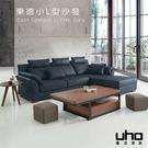 沙發【UHO】東德小L型沙發 免運費 HO18-332-3-4