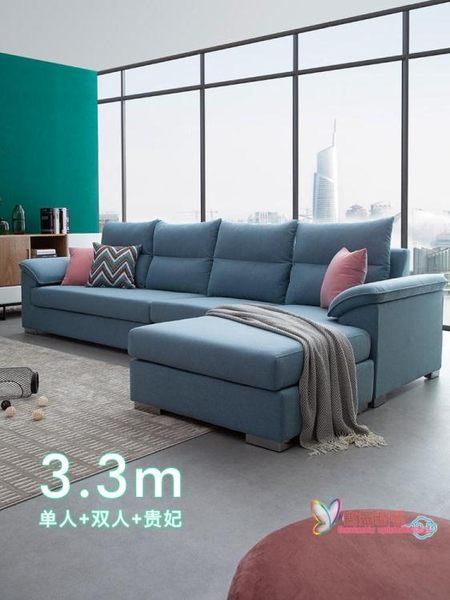 L型沙發 後現代北歐簡約布藝沙發客廳小戶型L型貴妃輕奢沙發整裝L型沙發T 2色