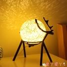 小夜燈 臺燈床頭燈臥室小夜燈少女月球星空創意小鹿夢幻溫馨睡眠小燈 愛丫 免運