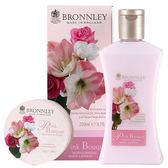 [御香坊BRONNLEY]玫瑰香粉+玫瑰香乳液