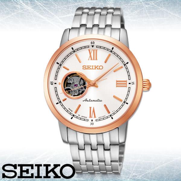 SEIKO 精工手錶專賣店 SSA154J1 男錶 機械錶 不鏽鋼錶帶 白色面盤 藍寶石水晶玻璃