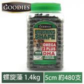 【寵愛物語】GOODIES機能牙刷形潔牙骨-螺旋藻1.4kg(5cm 約480支)