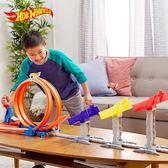 風火輪軌道火辣小跑車極限跳躍賽道車合金車男孩玩具車賽車小汽車MKS摩可美家