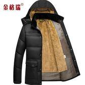 中年爸爸冬季棉服冬裝外套大碼棉襖中老年男士加絨加厚款棉衣男裝
