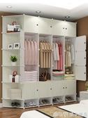 簡易衣櫃組裝收納櫃子現代簡約掛出租房用布藝實木塑料臥室布衣櫥 『橙子精品』