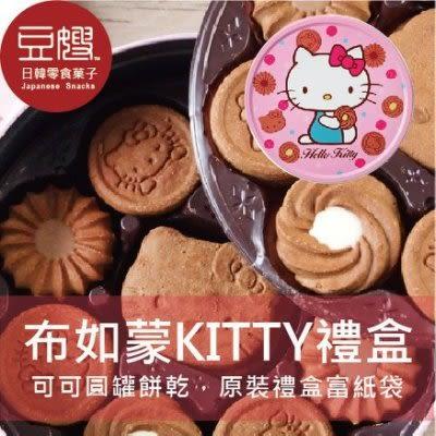 【豆嫂】日本零食 Bourbon 凱蒂貓Kitty禮盒(奶油/可可)*新包裝上市