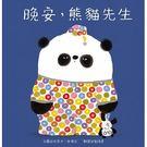 出版社:青林/作者:史蒂夫.安東尼