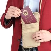 Wellhouse商務貼身證件小掛包護照胸包防盜錢包旅行包錢夫人小鋪