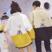 不一樣的情侶裝季韓版百搭寬鬆bf棒球服男女學生潮流夾克外套 暖心生活館