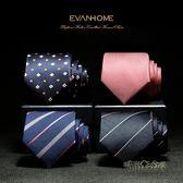 艾梵之家英倫領帶男士正裝商務7cm 韓版結婚新郎職業黑色領帶禮盒「時尚彩虹屋」