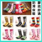 秋冬防滑地板襪嬰兒學步兒童地板襪子寶寶純棉學步鞋膠底襪鞋襪套