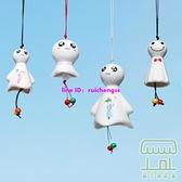 【2個裝】晴天娃娃風鈴小清新掛件臥室陶瓷吊墜鈴鐺【樹可雜貨鋪】