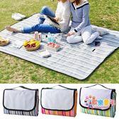 野餐墊 戶外春游野餐墊 便攜郊游野餐布防潮墊 可摺疊牛津布防水野炊地墊 3色