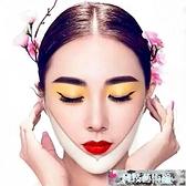 網紅v臉神器 提拉緊致掛耳面膜女雙下巴面部小v臉貼男繃帶韓國
