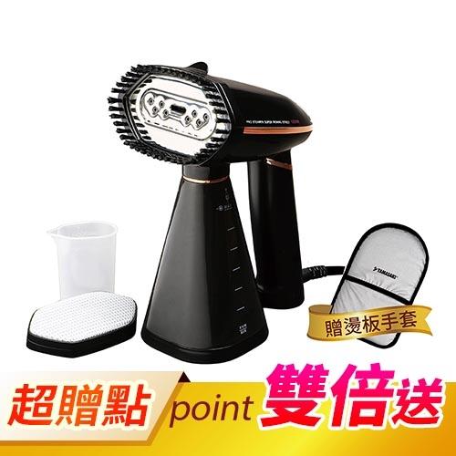 (送燙板手套)山崎手持式/可折疊多用途蒸汽掛燙機 SK-288HP
