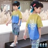 男童短袖T恤夏裝2020新款洋氣中大童兒童半袖男孩體恤韓版童裝 KP2448急速出貨【甜心小妮童裝】