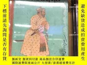 二手書博民逛書店印度細密畫Muraqqa 罕見Imperial Mughal A