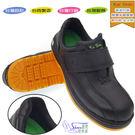 安全鞋. Kai Shin厚實純牛皮革乳膠氣墊吸震鋼頭專業工作鞋.黑色【鞋鞋俱樂部】【113-PLU545】