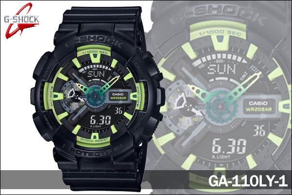 【時間道】【CASIO。G-SHOCK 】簡約夏季萊姆綠配色腕表/黑綠(GA-110LY-1)免運費