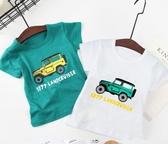 全館83折兒童短袖t恤純棉男童女童上衣韓版寶寶半袖洋氣潮童裝嬰兒夏裝